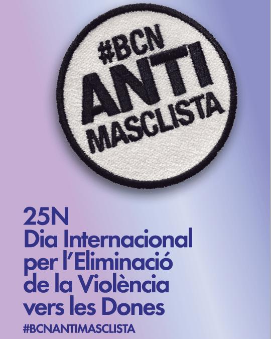 Cipais participa en la commemoració del 25 de novembre, Dia Internacional per a l'Eliminació de la Violència vers les Dones